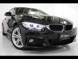 BMW 420i クーペ