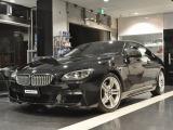 BMW 650i クーペ Mスポーツパッケージ