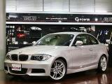 BMW 135i クーペ