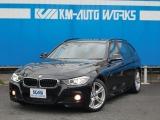BMW 328i ツーリング Mスポーツ