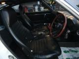 日産 フェアレディZ 2.4 240ZG