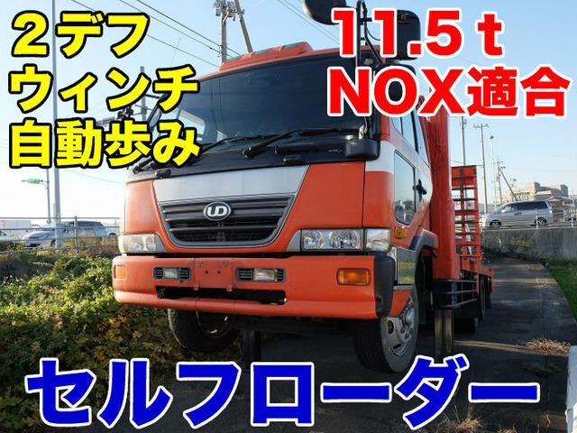 UDトラックス コンドル ハイジャッキ セルフローダー11.5t2デフウィンチ