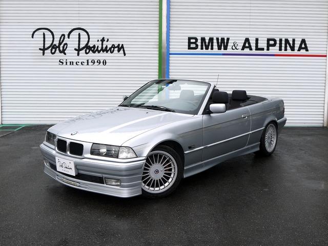 BMWアルピナ B3 3.0 カブリオレ 貴重ニコル物 オールペン済み 足回り新品