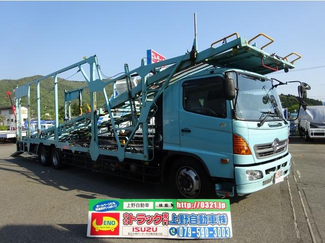 日野 レンジャー 車載車 増トン 5台積み キャリアカー
