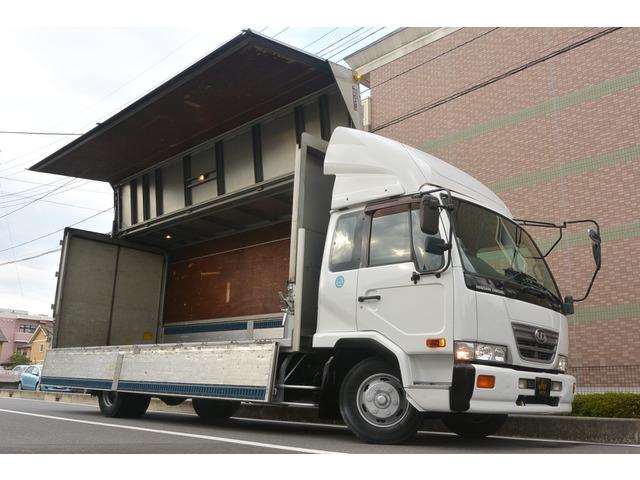 UDトラックス コンドル ウイング 6.2mアルミウイング・バックカメラ