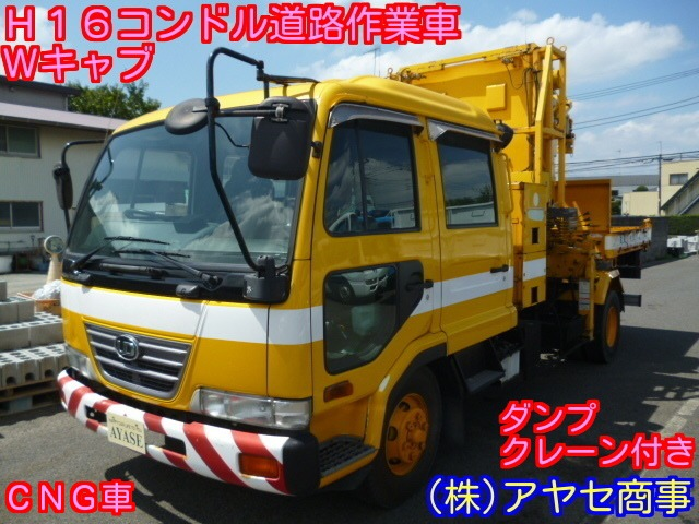 UDトラックス コンドル  道路作業車 6.9CNG 1.5t