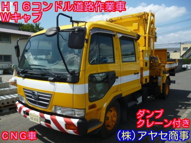 UDトラックス コンドル 道路作業車 ダンプクレーン付 6.9CNG 1.5t