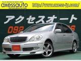 トヨタ ブレビス 2.5 Ai250