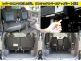 ■サードシートはレバー操作ひとつで自動的にシートが跳ね上がる、ワンタッチスペースアップシートを採用! 動画:https://www.youtube.com/watch?v=Xj5rL36Zu7w