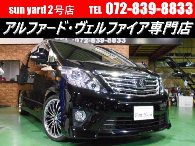 トヨタ アルファード 2.4 240S 7人乗 8型HDDナビ 新品サス新品20AW 電スラ