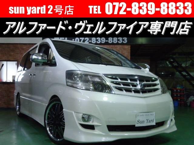 トヨタ アルファード AS HDDナビ 新品車高調 新品20AW新品タイヤ両電スラ
