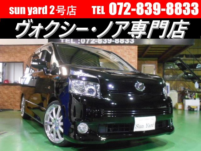 トヨタ ヴォクシー 2.0 ZS フルエアロ HDDフリップダウン 新品19AW両側電スラ