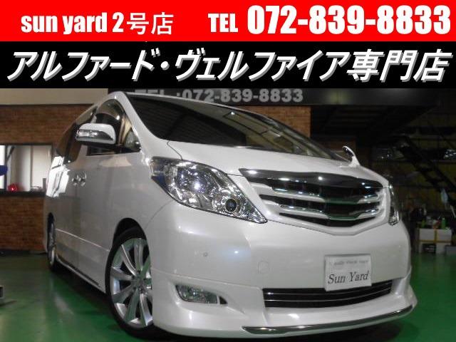 トヨタ アルファード 2.4 240X モデリスタフルエアロ HDDフルセグ 19AW電スラ