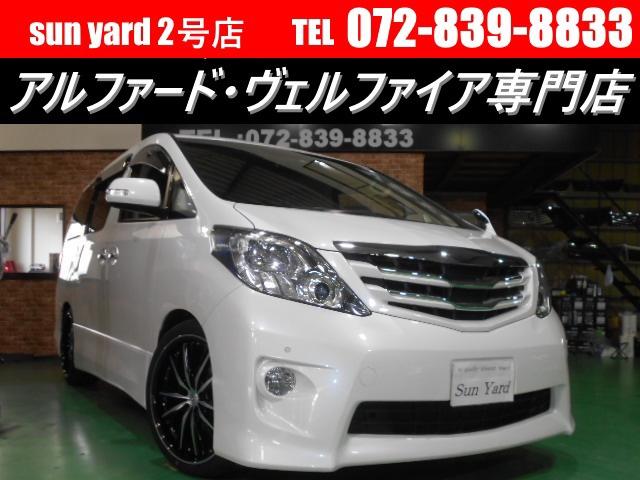 トヨタ アルファード 2.4 240S リミテッド HDDフリップダウン 新品20AW両電スラ