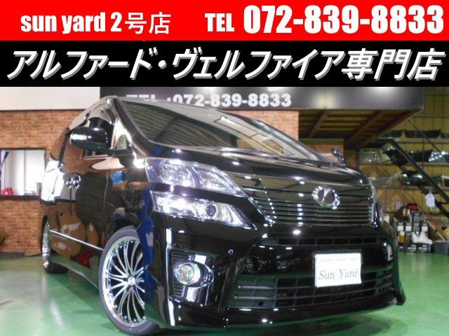 トヨタ ヴェルファイア Z フルエアロ HDDフリップダウン 新品20AW 両側電スラ