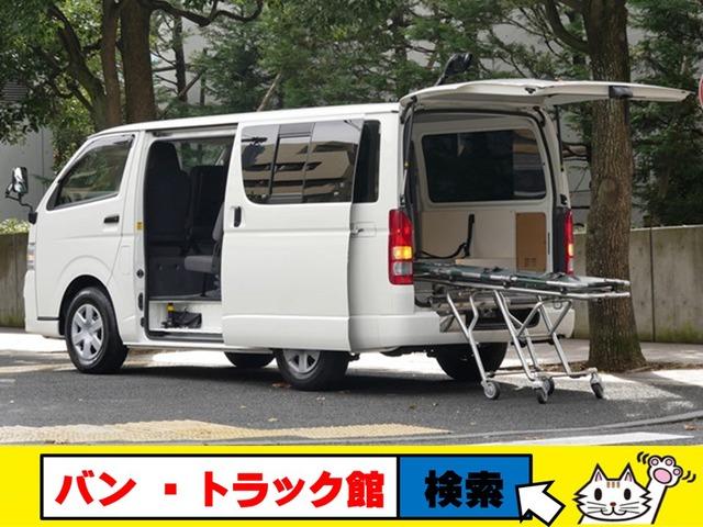 トヨタ ハイエースバン  ロールインストレッチャ付寝台霊柩車6人乗