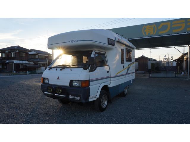 三菱 デリカトラック キャンピング バンテック JB470