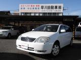 トヨタ カローラフィールダー 1.5 X Gエディション 4WD