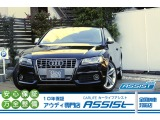 アウディ S5 4.2 FSI クワトロ 4WD