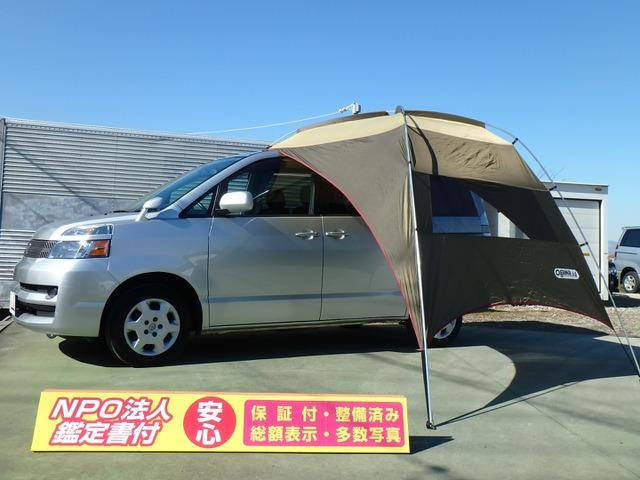 トヨタ ヴォクシー トランスX 4WD 車中泊仕様車 4ナンバー登録可