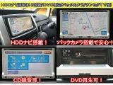 ■HDDナビ搭載! CD録音+DVD再生+TV視聴+メモリーカード対応+バックカメラ切替等、多機能ナビ!