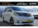 トヨタ アルファード 3.0 G MS プライムセレクションII