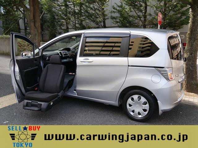 ホンダ フリード 1.5 G 助手席リフトアップシート各減免助成対応車
