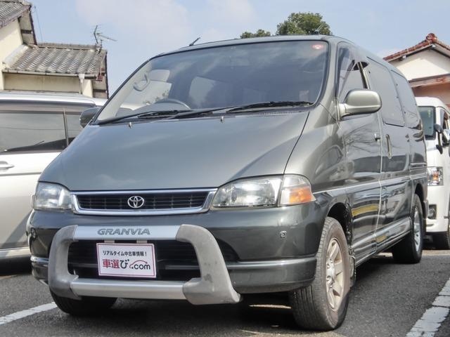 トヨタ グランビア Q 2MR ツインムーンルーフ 電動カーテン