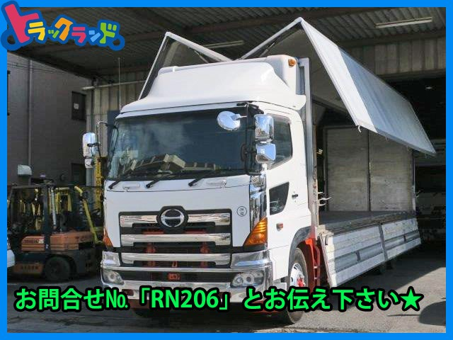日野 プロフィア 冷凍車 高床後2軸冷凍ウィング-冷凍機29度設定