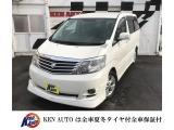 トヨタ アルファード 2.4 G ASリミテッド 4WD