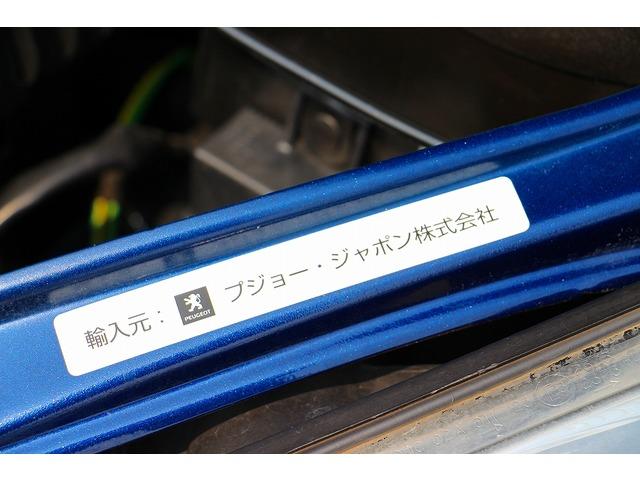 プジョー 307CC