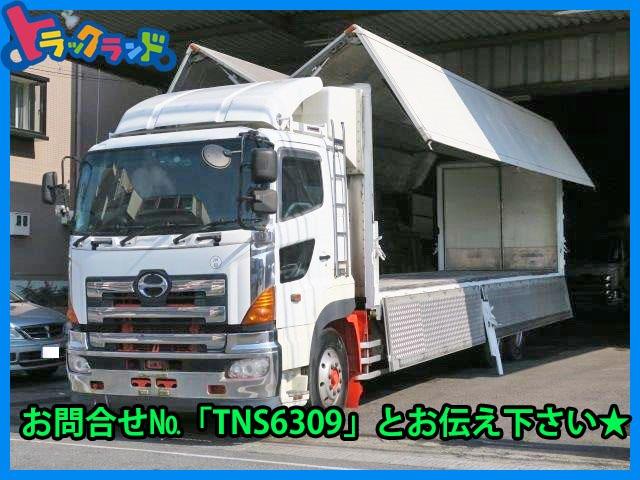 日野 プロフィア 冷凍車 冷凍ウィング 格納PG付 -30度設定