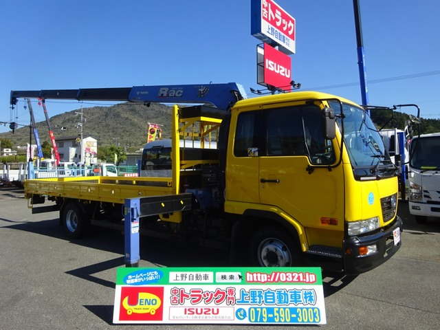 UDトラックス コンドル クレーン エアサス車! 4段 ラジコン付