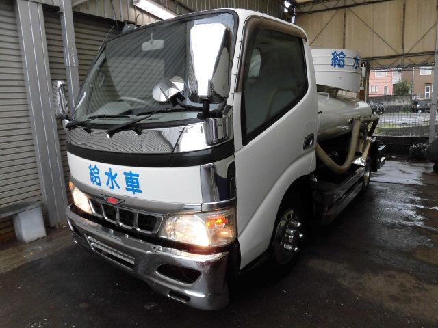 日野 デュトロ バキュームカー タンク車(給水車)バキューム