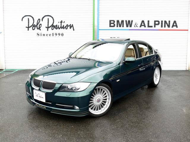 BMWアルピナ B3 ビターボ リムジン ニコル物・アルピナグリーン/ベージュ本革