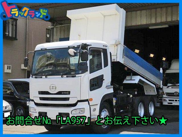 UDトラックス クオン ダンプ 2デフ 5100ボディ 電動コボレーン付