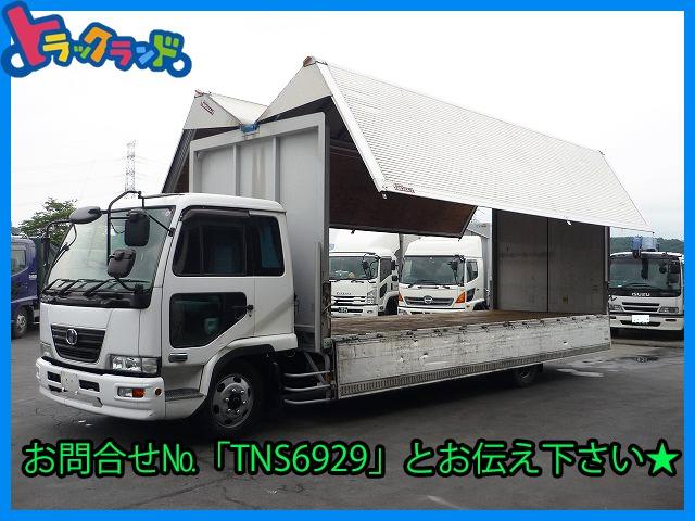 UDトラックス コンドル  7200ワイド 積載5.3t