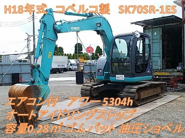 その他 日本 /その他 日本  コベルコ製 油圧ショベル 0.28立米