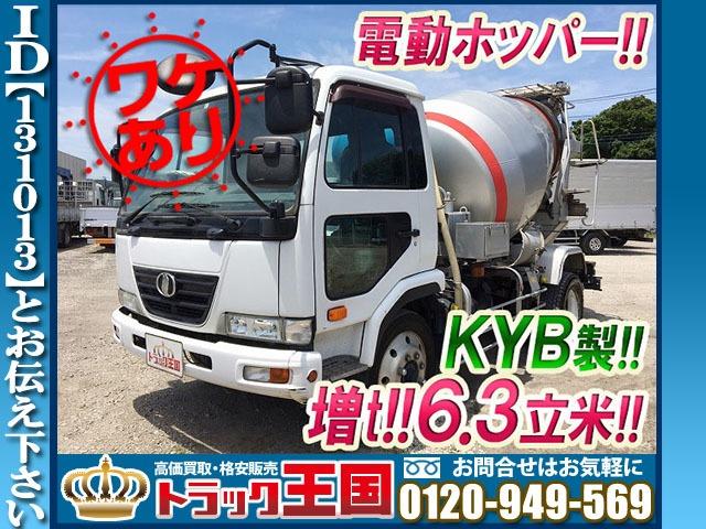 UDトラックス コンドル  ミキサー車【ID:131013】