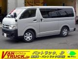 トヨタ ハイエースバン 3.0 DX ロング