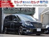 日産 セレナ 2.0 ハイウェイスター V セレクション+セーフティ II S-HYBRID