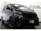 トヨタ ヴェルファイア 3.5 Z プラチナセレクションII 4WD