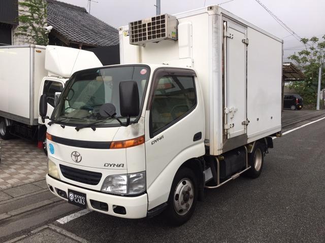 トヨタ ダイナ 4.6 フルジャストロー ディーゼル 冷凍冷蔵車(東プレ製) スタンバイ付