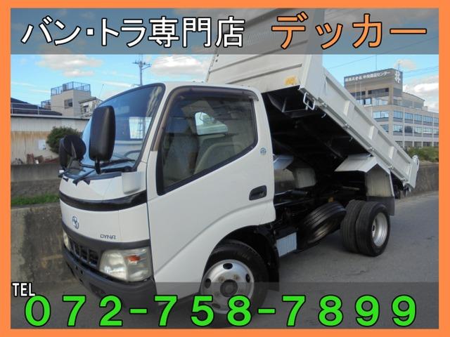 トヨタ ダイナ 4.6 ダンプ 高床 ディーゼル 2トン 強化ダンプ 荷寸約304×159