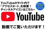■YouTube動画URL→https://youtu.be/ZckE_6bp854