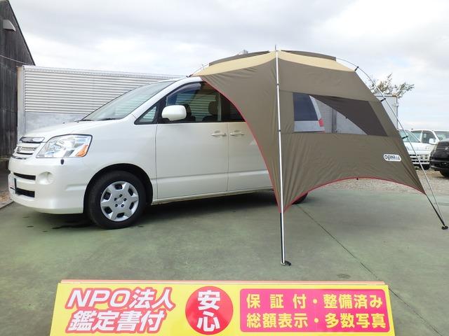 トヨタ ノア 2.0 YY 車中泊仕様車 5人乗り4ナンバー登録可