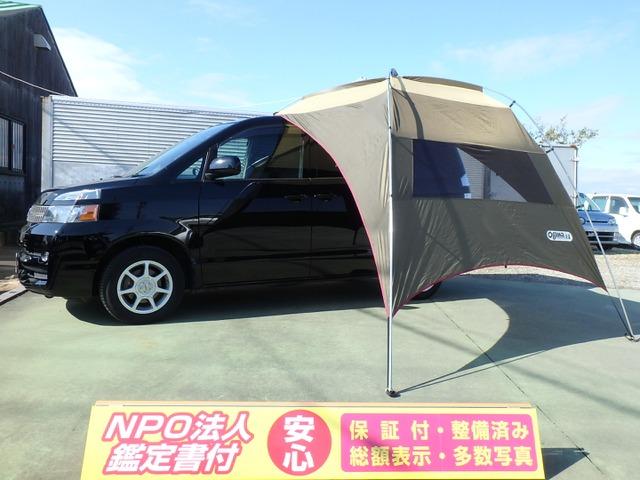 トヨタ ヴォクシー 2.0 トランスX 4WD HDDナビ 5人乗り4Noバン登録可