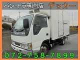 いすゞ エルフ 冷蔵冷凍車