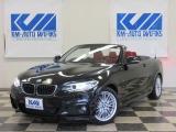 BMW 220iカブリオレ Mスポーツ