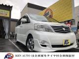 トヨタ アルファード 3.0 V MSリミテッド・デュアルAVNスペシャル 4WD